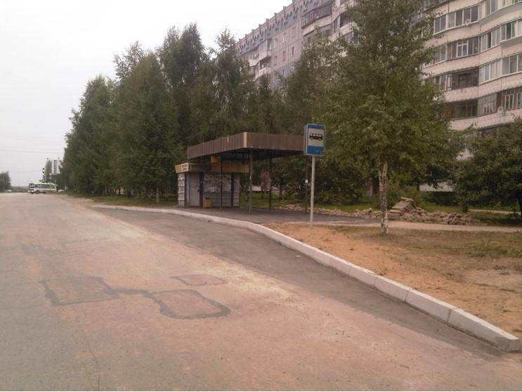 Жители Сыктывкара удивлены исчезновению большого остановочного комплекса, фото-1