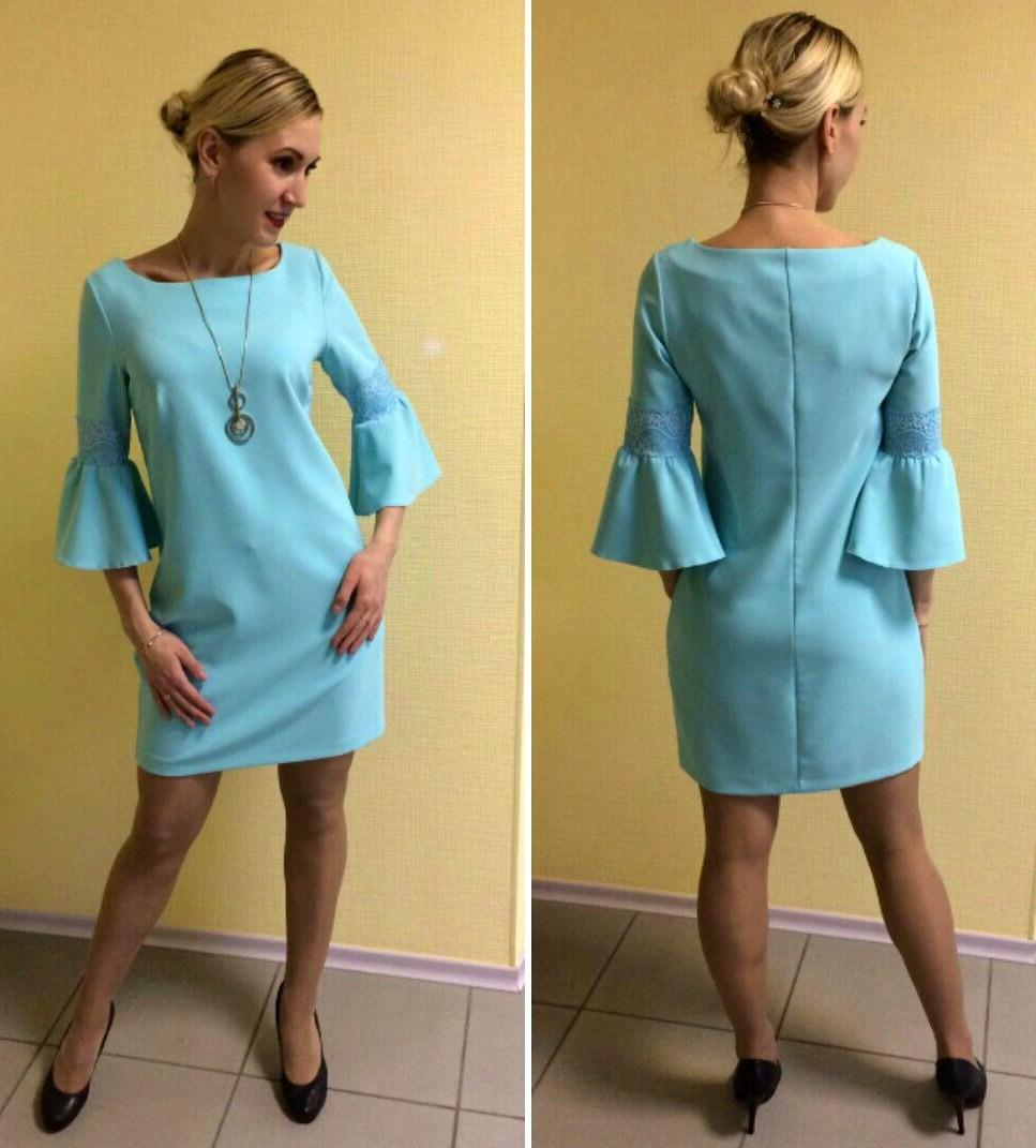 Сыктывкар женское платье
