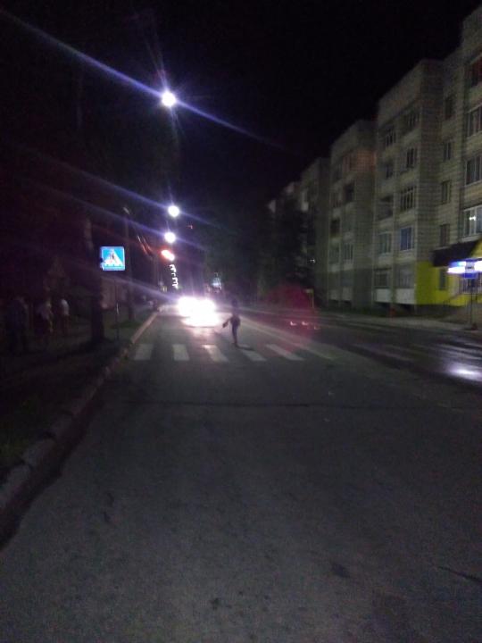 Про город Сыктывкар