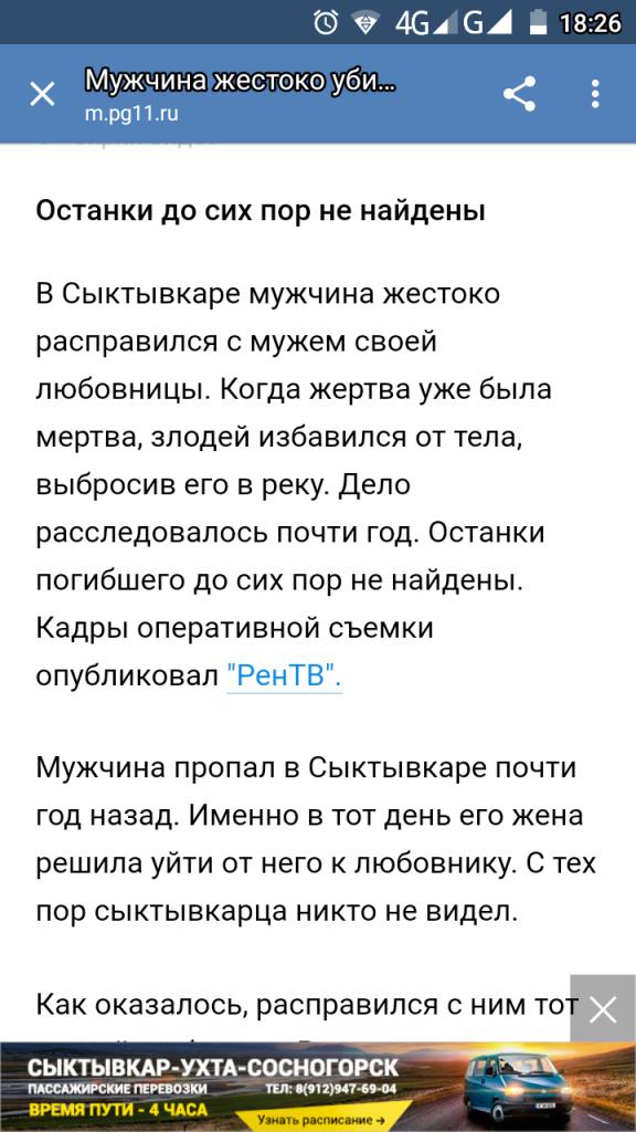 Русские зрелые - видео @ Yo-Sex