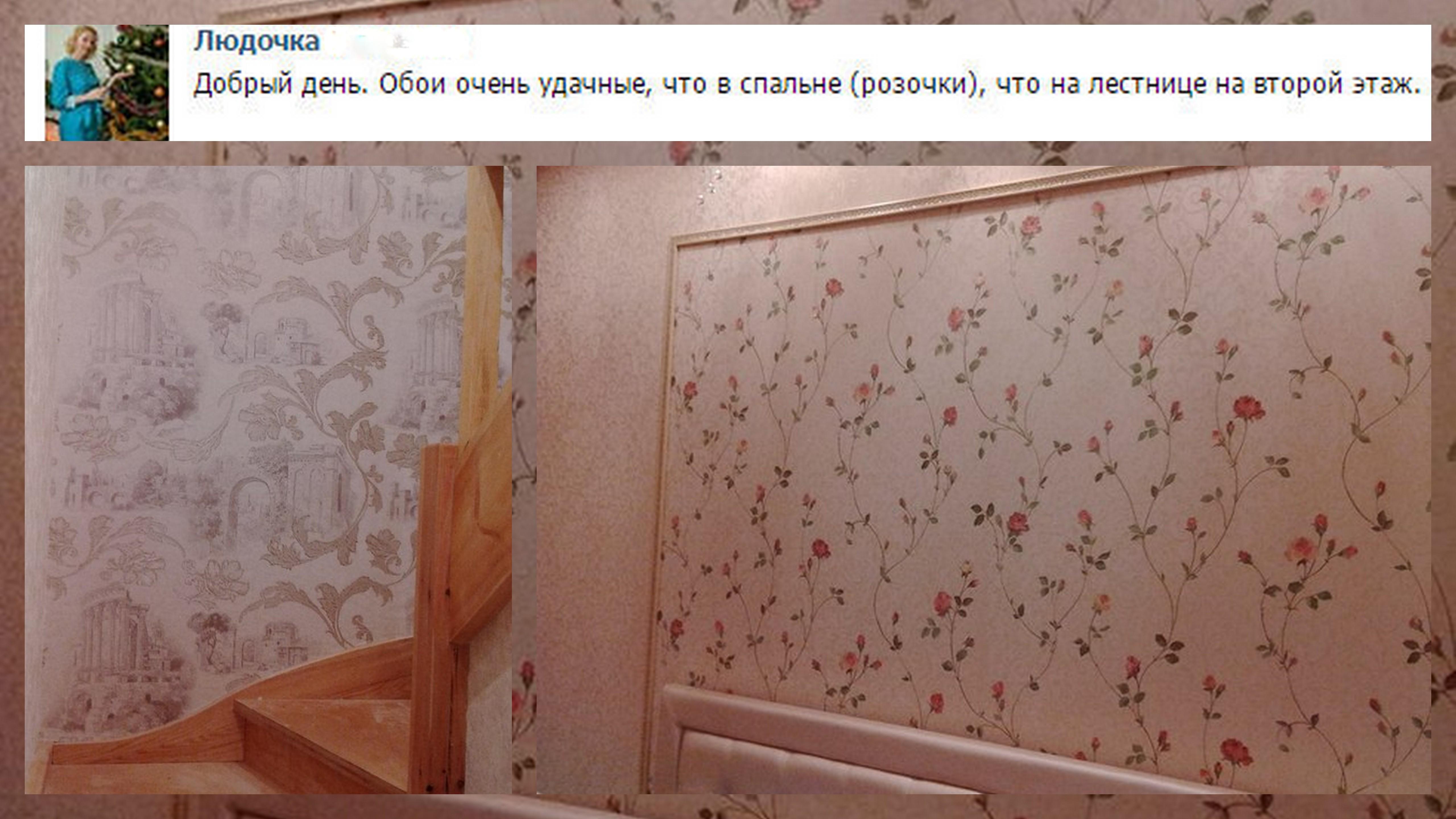 Киров обои