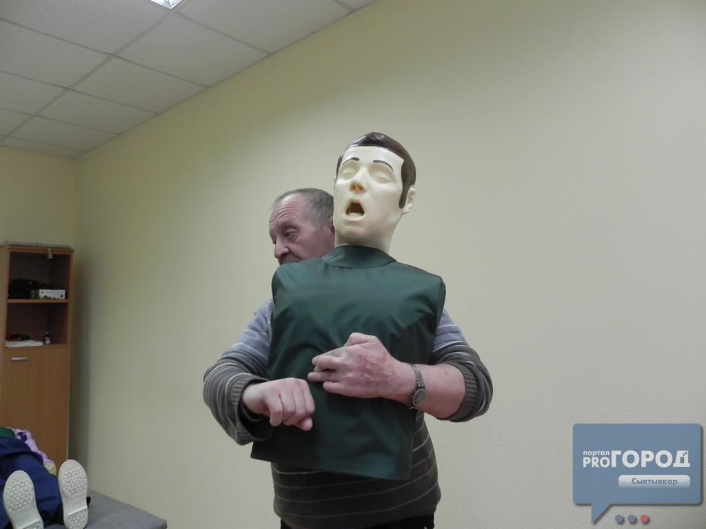 Как сделать девушке массаж видео фото 996
