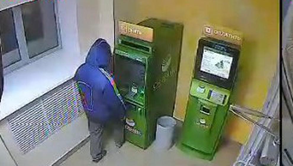фото с камеры банкомата сегодня предлагаю вам