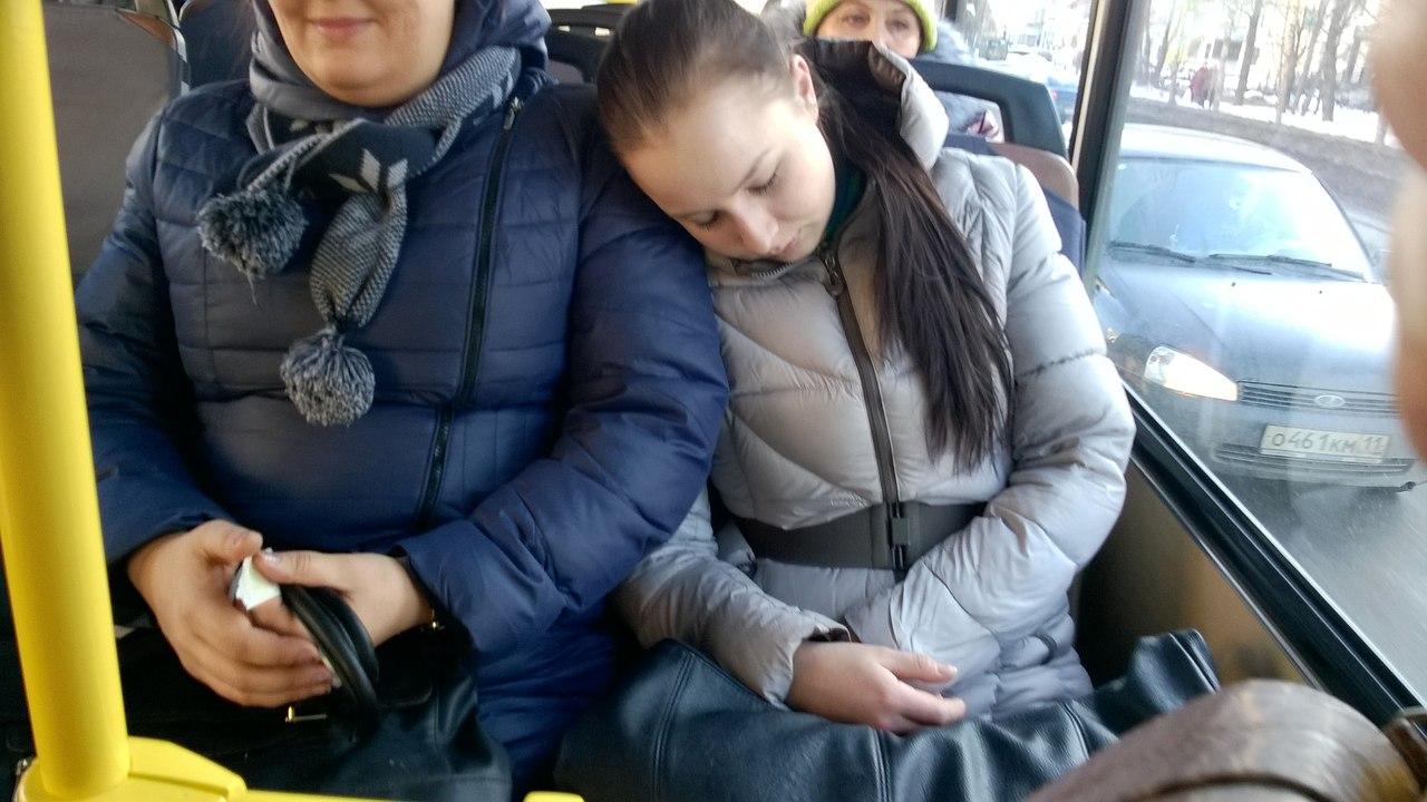 Читать про это в автобусе 11 фотография