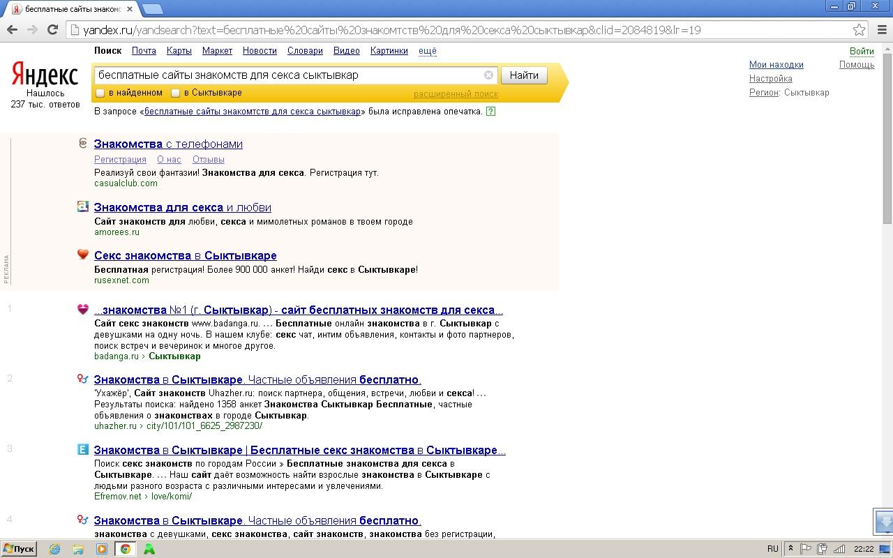 Знакомства LovePlanetru  сайт бесплатного онлайн общения