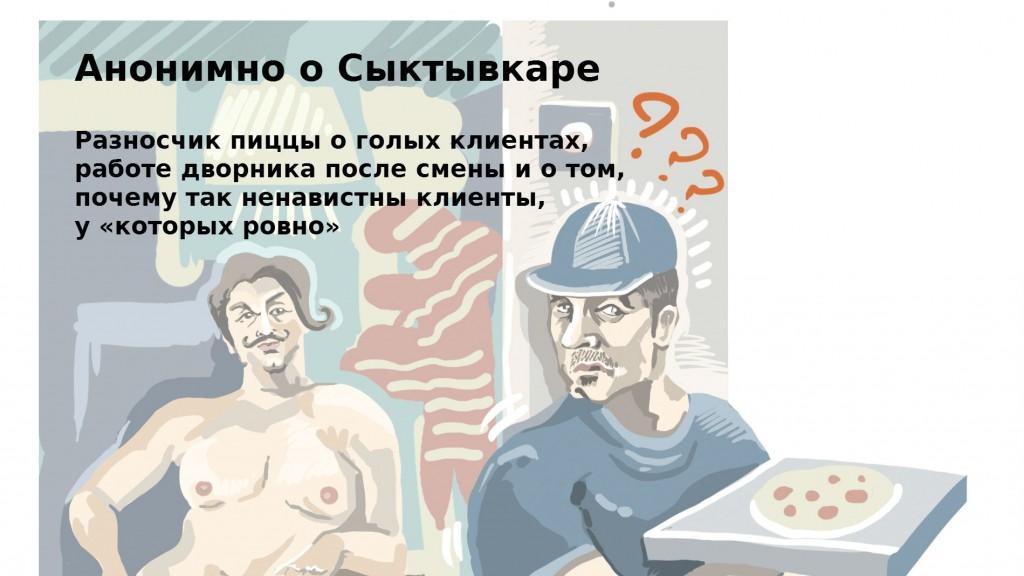 русское совращение порно видео онлайн смотреть порно на