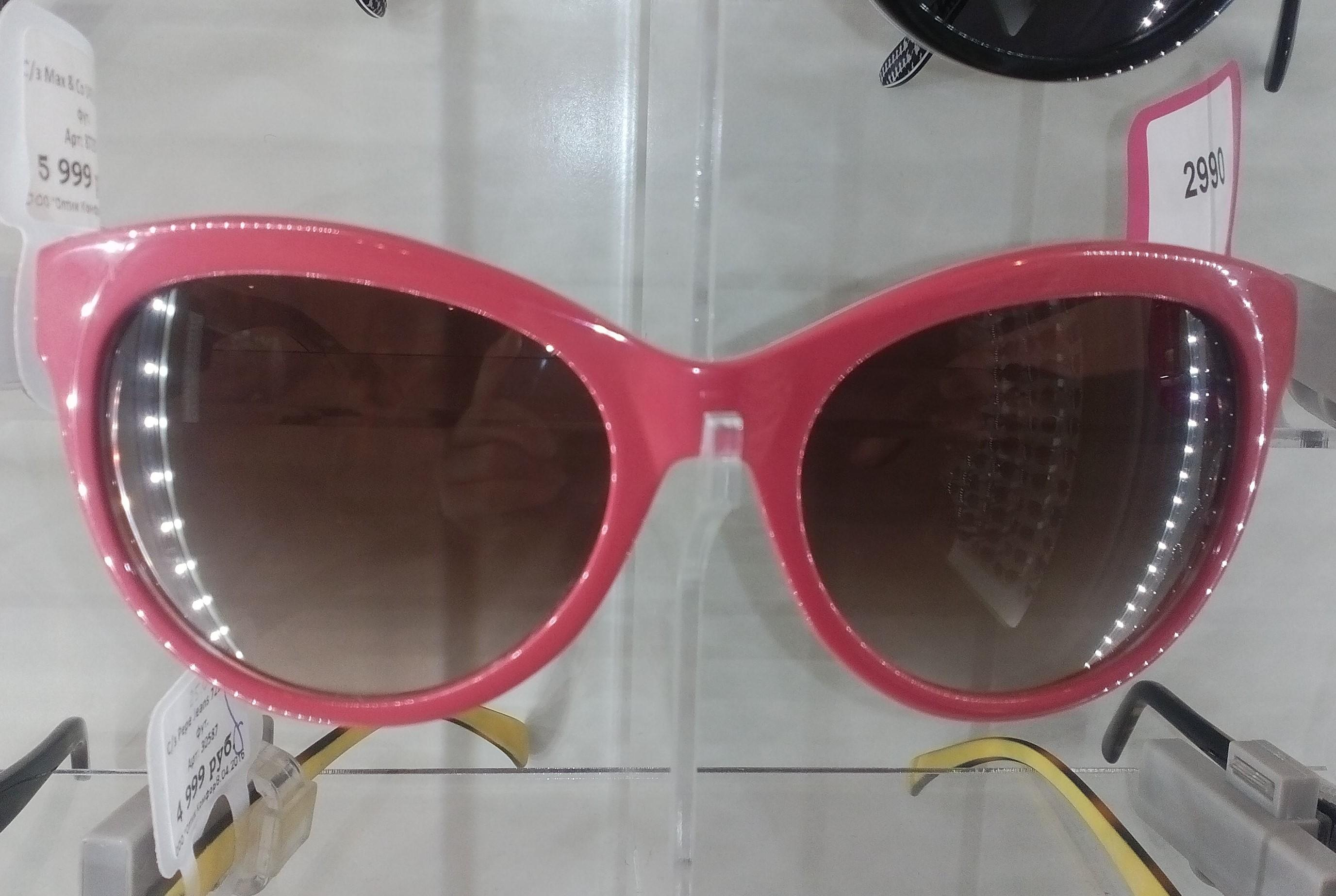 Куплю очки гуглес в сыктывкар купить виртуальные очки для диджиай в волжский