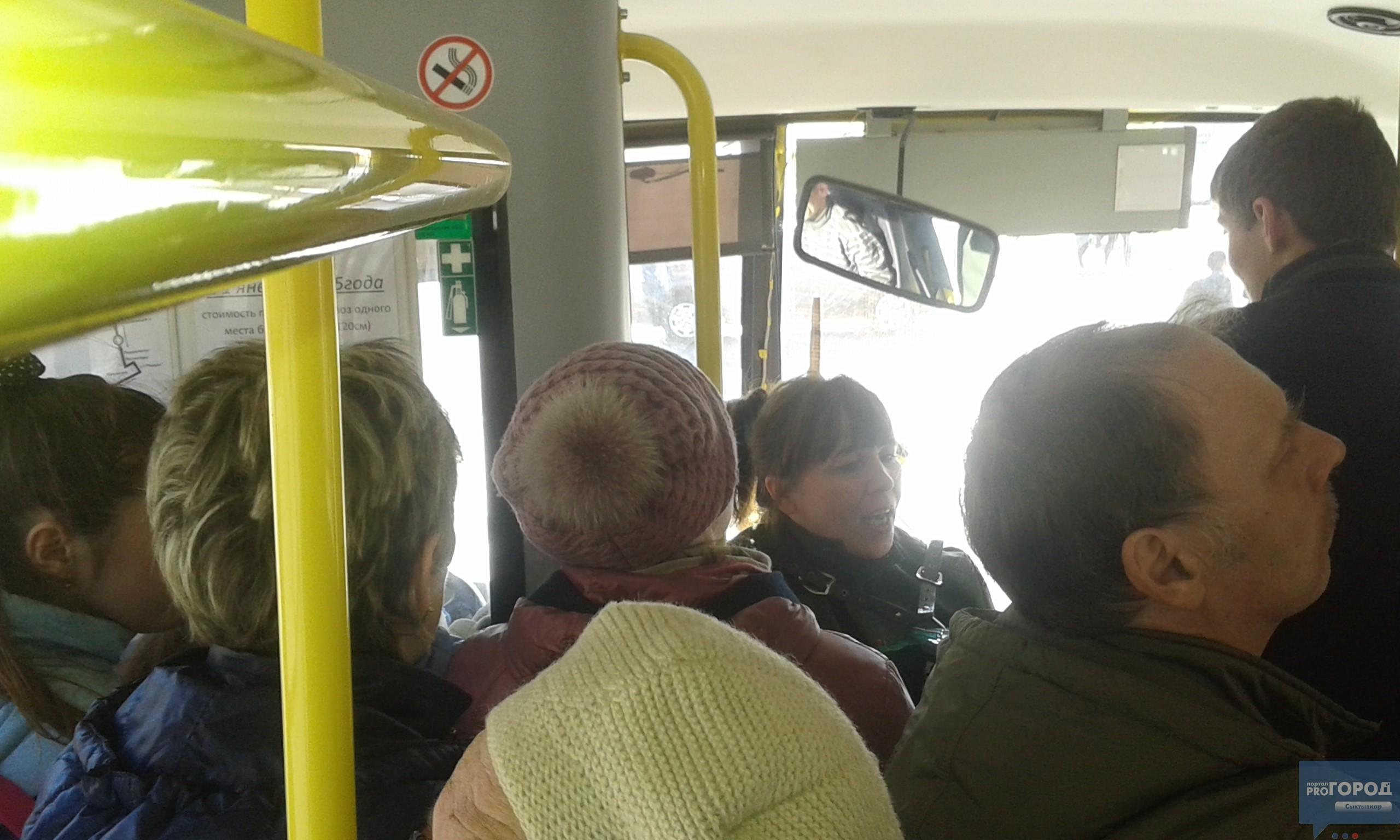 Статьи про секс в автобусе когда много народа 7 фотография