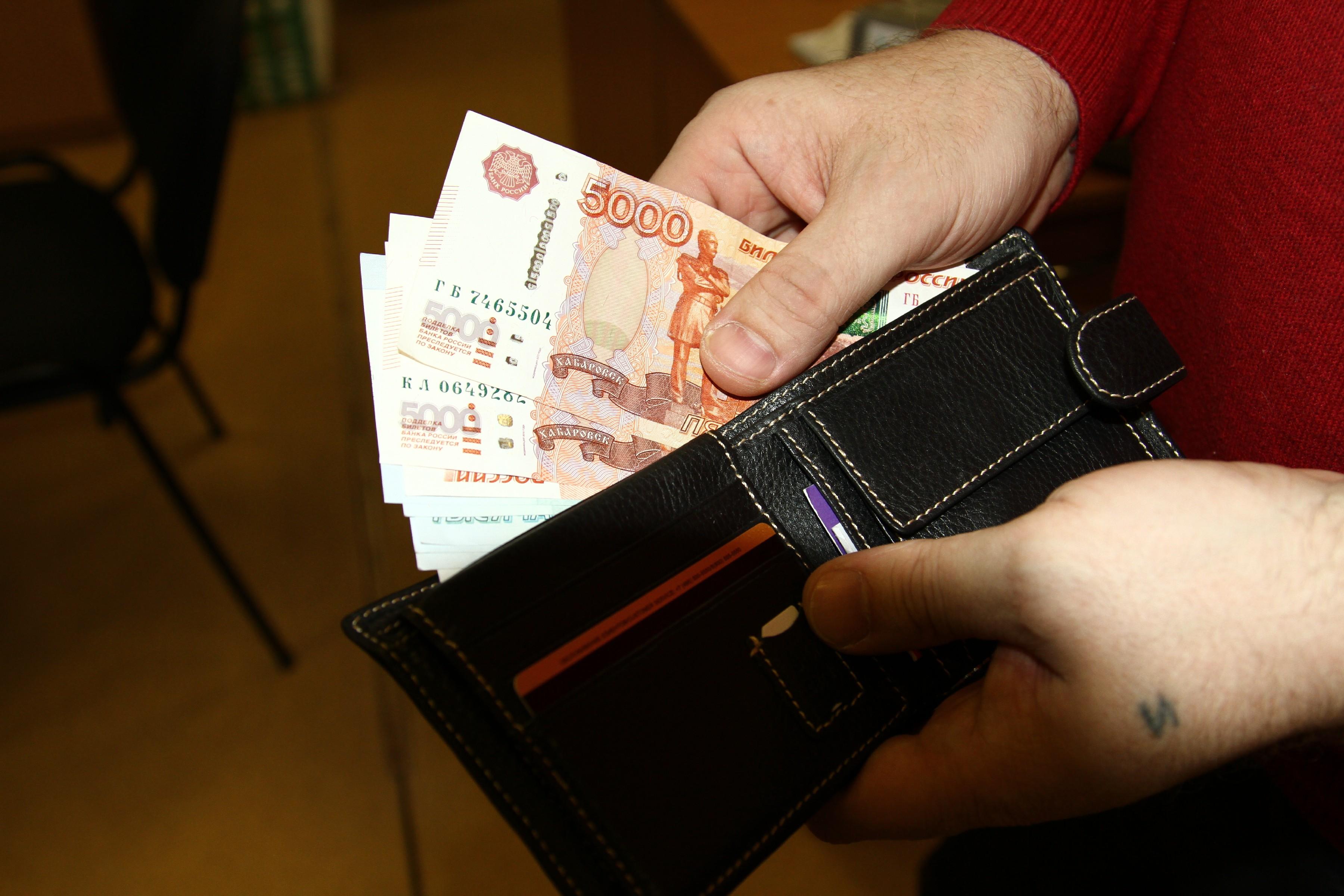 банковские займы в сыктывкаре