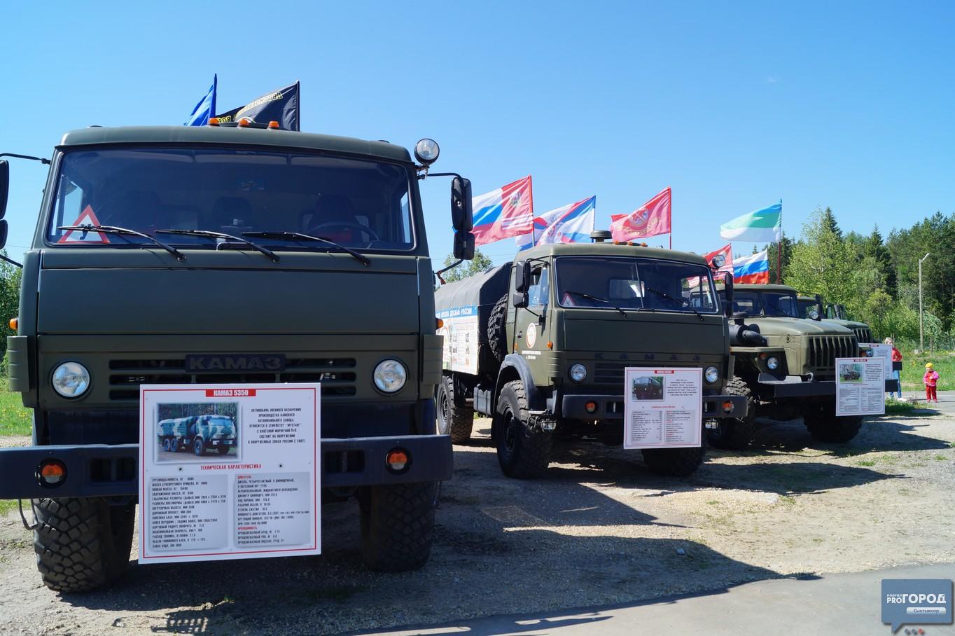 Фото поздравления с днем военного автомобилиста