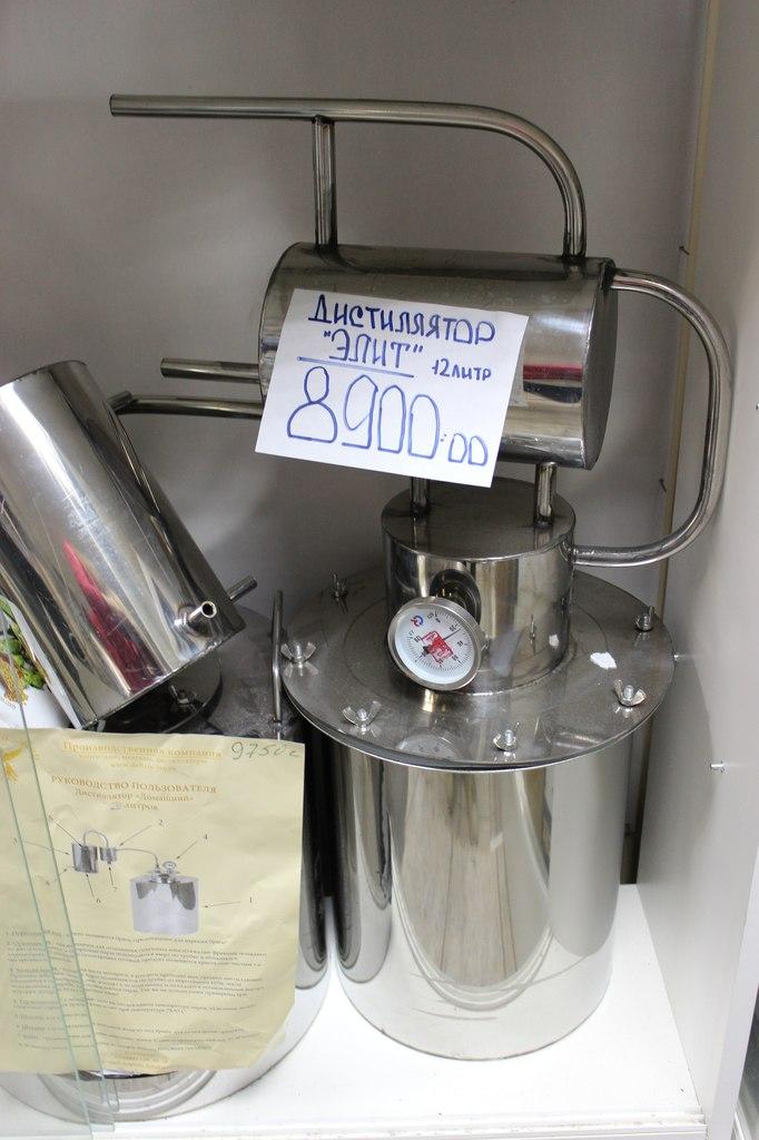 Купить самогонный аппарат в магазине самогонный аппарат с сухопарником или без