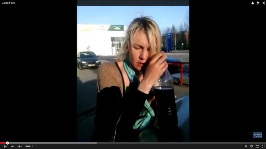 видео пьяная дама и парень