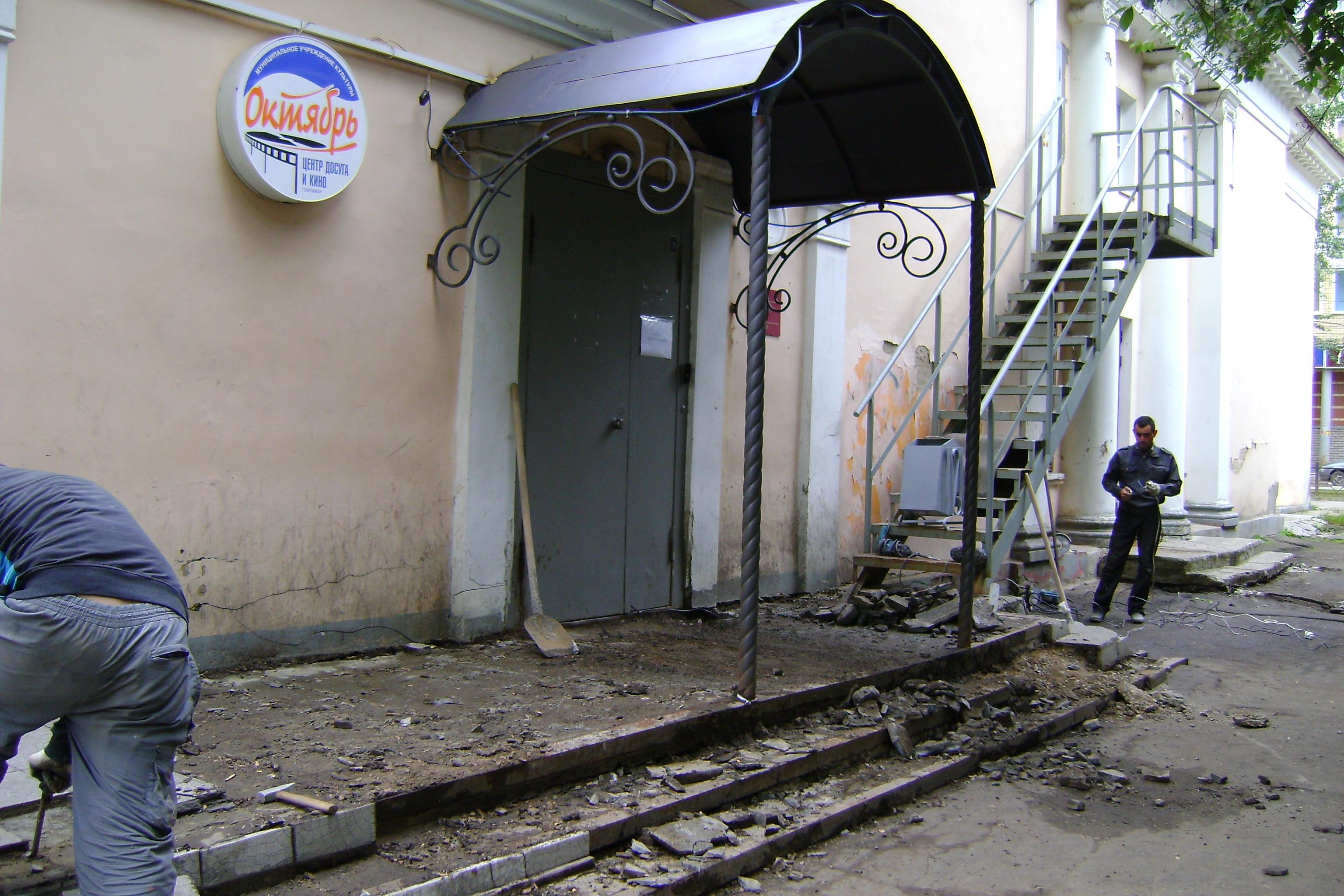 Харьков места проституток 16 фотография