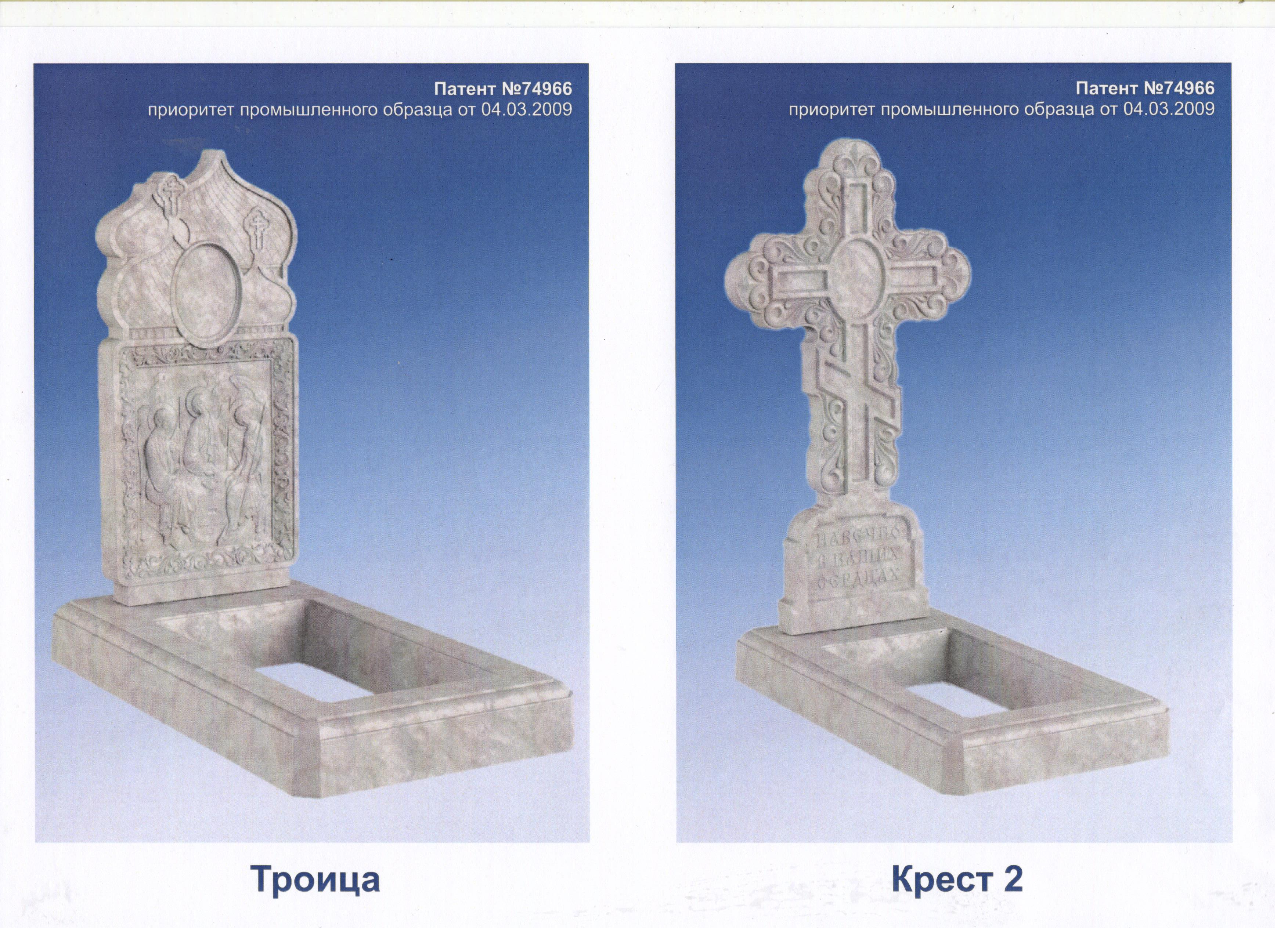 Цены на памятники екатеринбург в контакте памятники 9 мая online