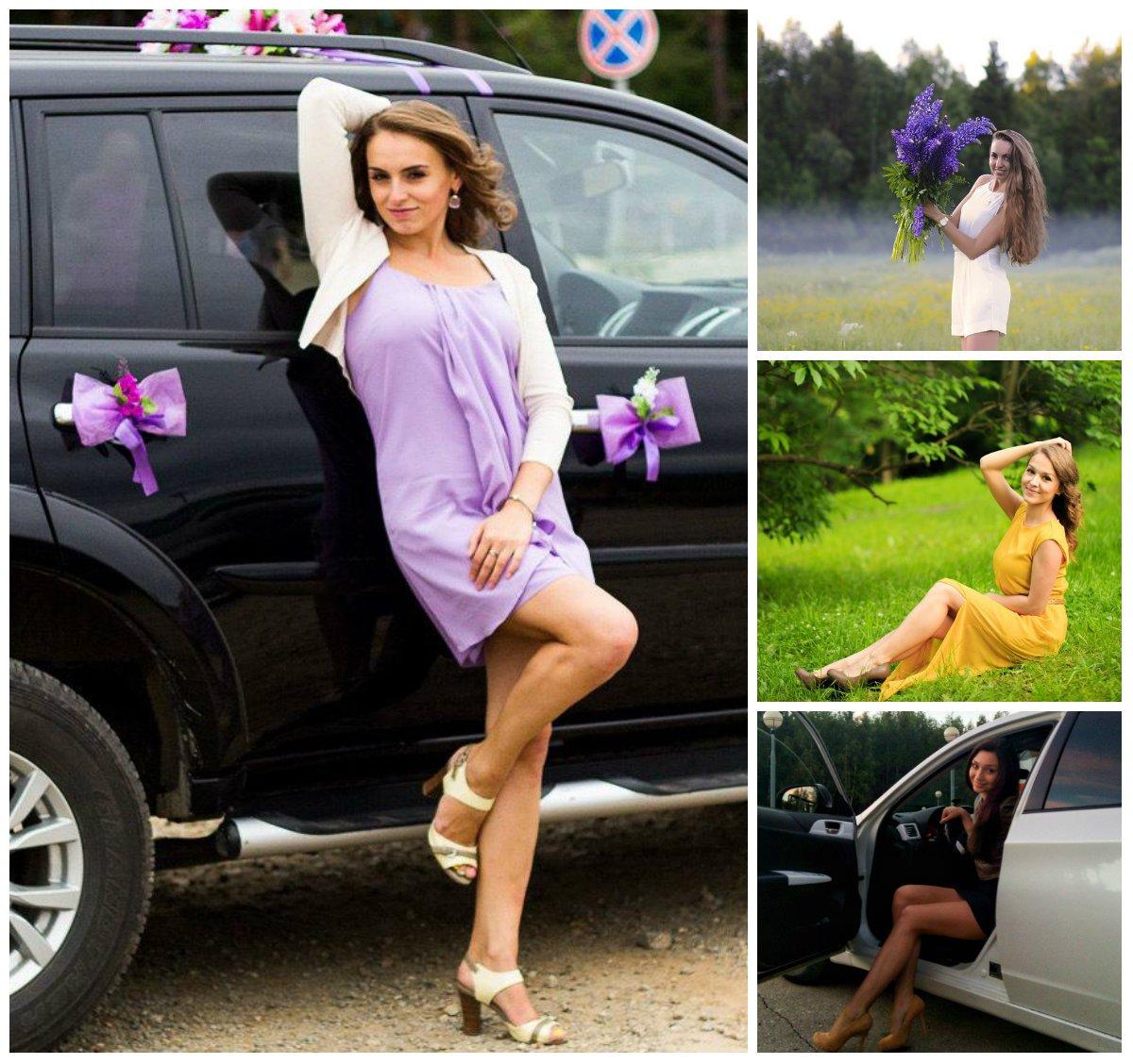 Сыктывкарские девушки фото 27 фотография