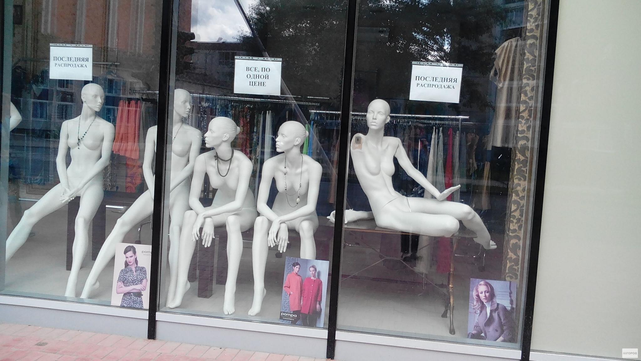Фото голых женщин сыктывкара 14 фотография