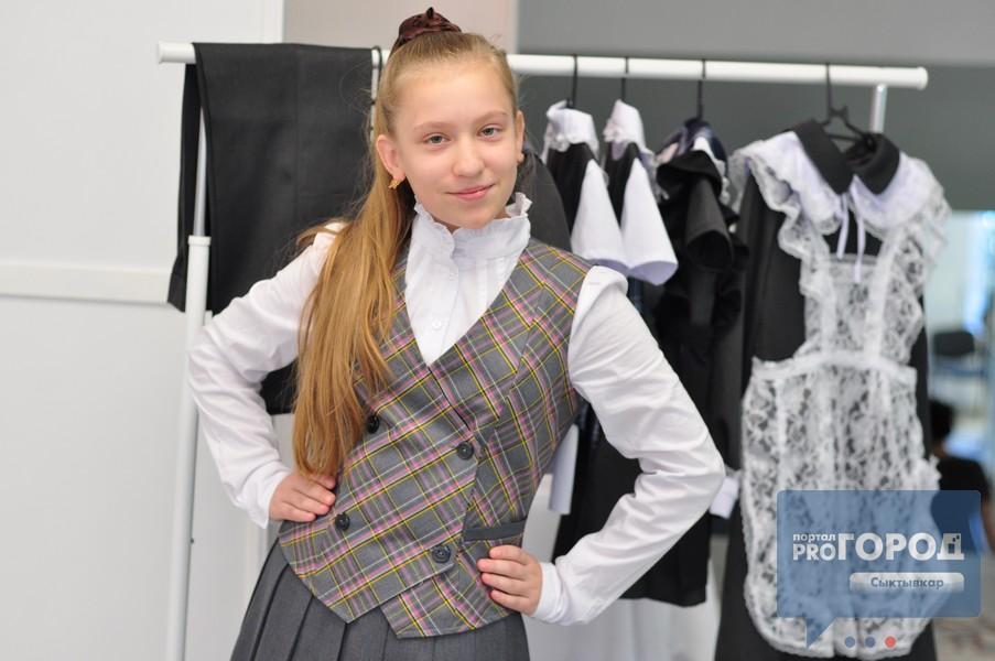 порно девушка школьная фото