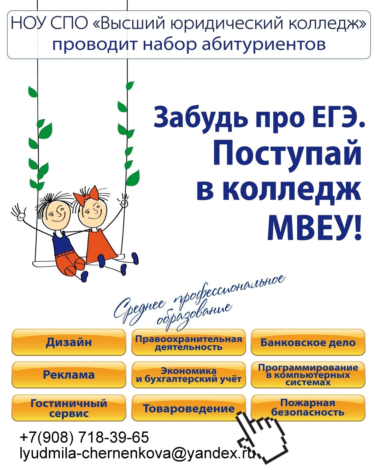 Смотреть телеканал 112 украина новости
