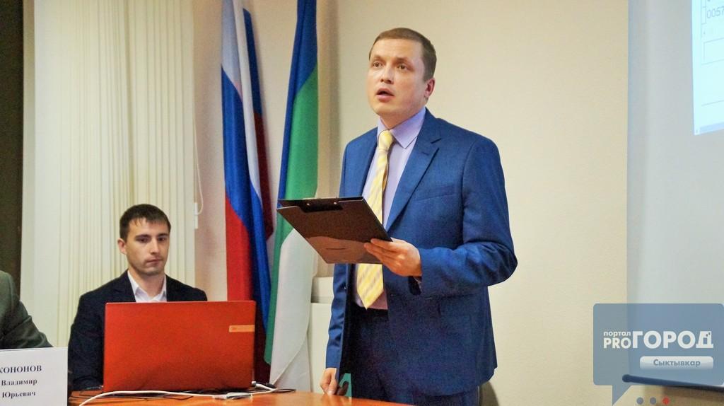 Progorod11 ru попади