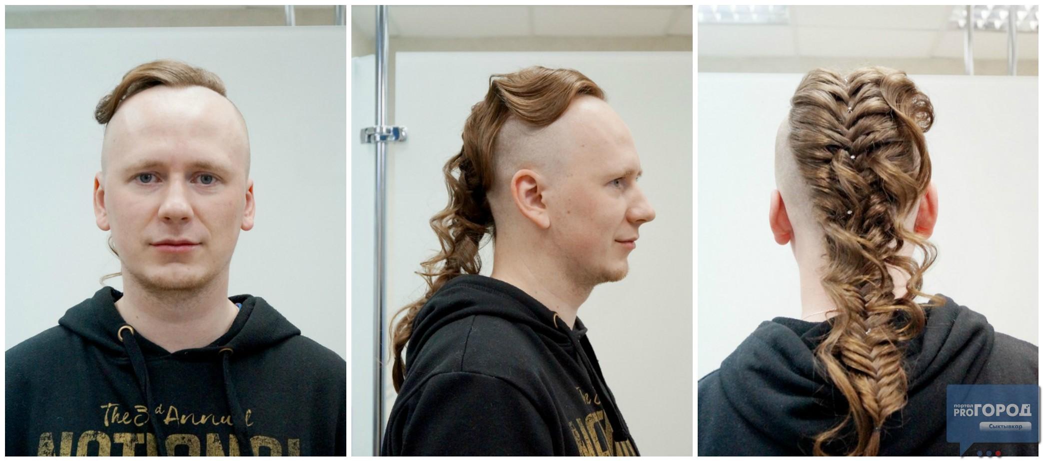 Парень с женской причёской