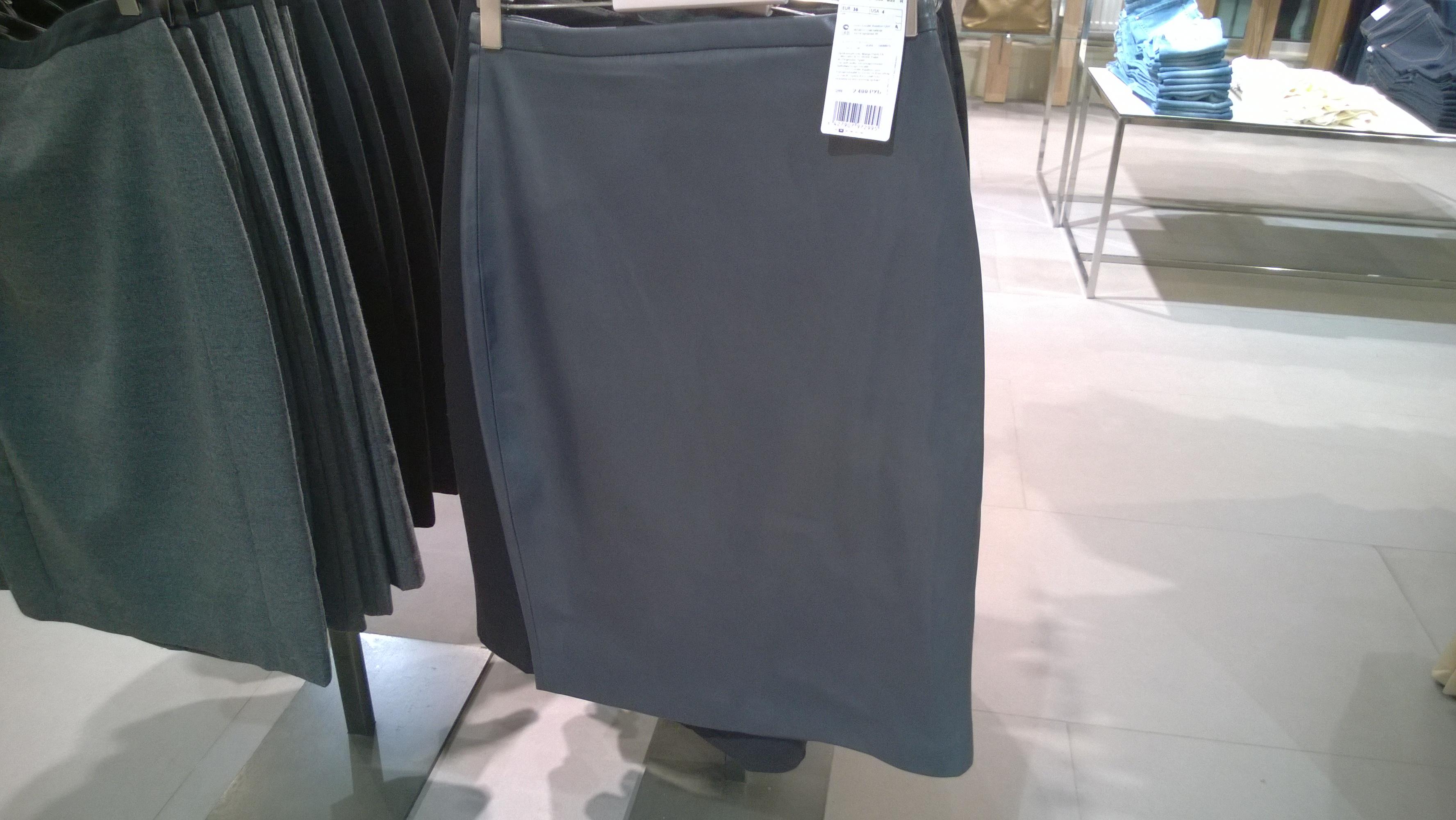 Кожаные юбки купить казань