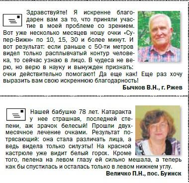купить постельное белье сатиновое двуспальное в украине