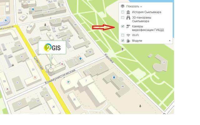 с картой города) на сайте