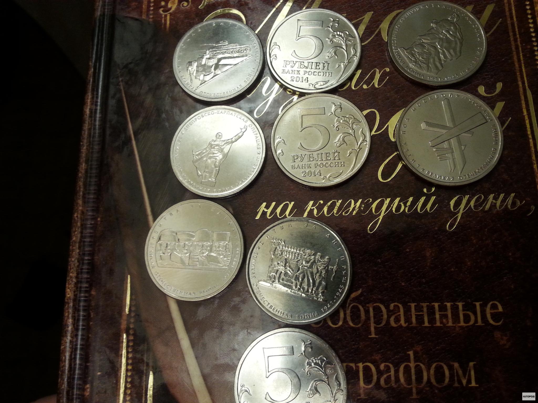 Памятные пятирублевые монеты монеты 1958 года цена в украине