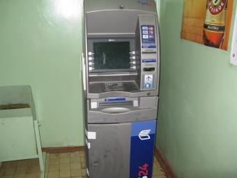 Банкоматы ВТБ 24 в Санкт-Петербурге / ВСЕ