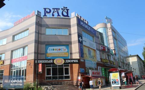 В Сыктывкаре продают ТЦ: магазины закрываются, а этажи пустуют (фото)