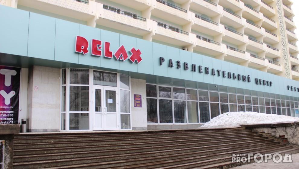Бывший сотрудник сыктывкарского «Релакса»: «Клуб работал до последнего, пока не выключили свет и воду»
