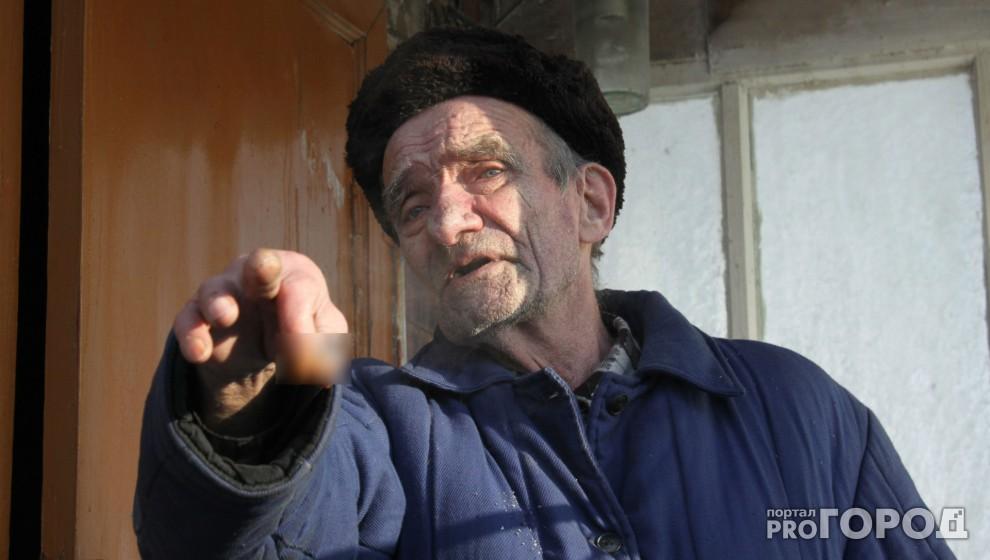 Жители Сыктывкара попали в рейтинг самых добрых соседей в России