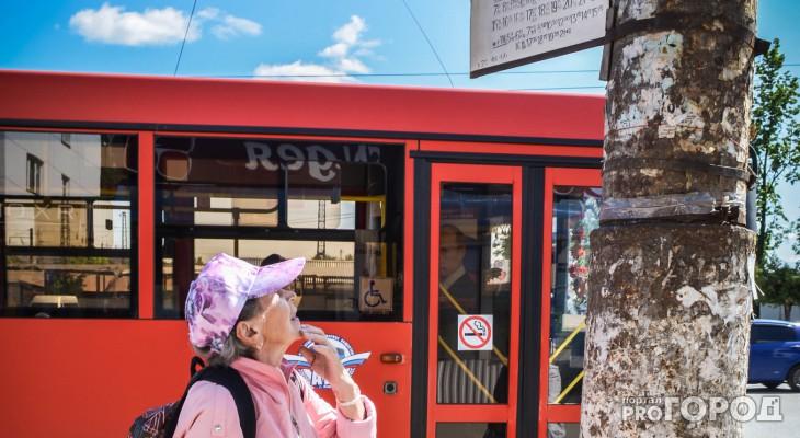 В Сыктывкаре в День молодежи автобусы изменят свой маршрут