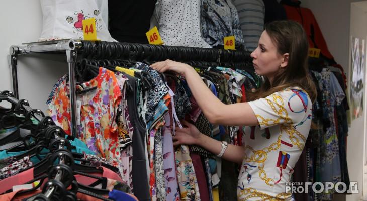 Скидки в Сыктывкаре: где купить летний комбинезон за 699 рублей