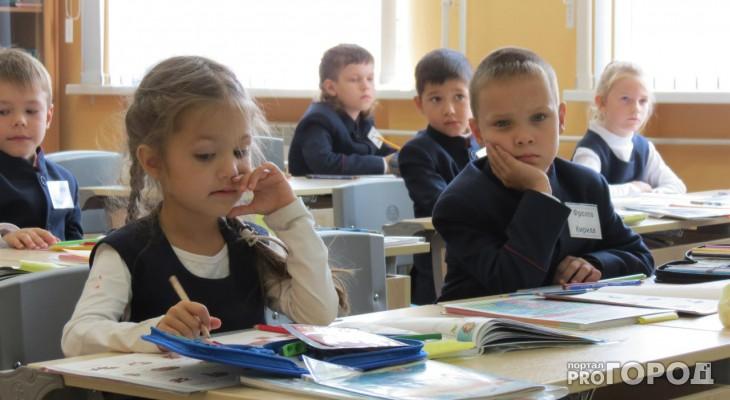 Минобраз Коми сообщил, что первоклассники не обязаны уметь писать и читать при поступлении в школу