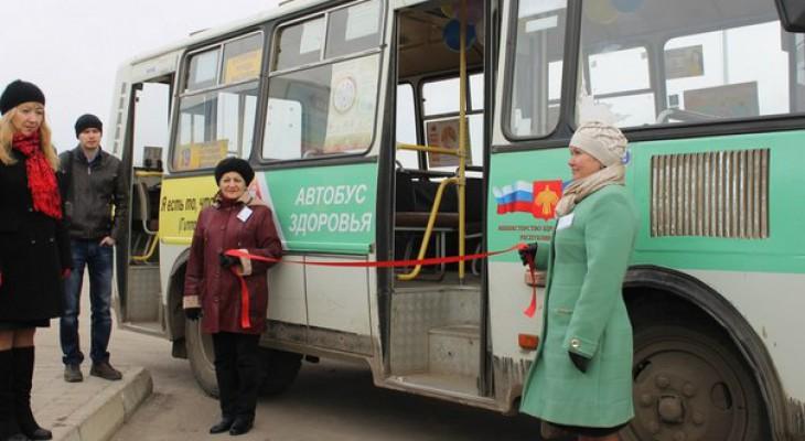 Федеральные СМИ осмеяли торжественное открытие ПАЗика в Сыктывкаре