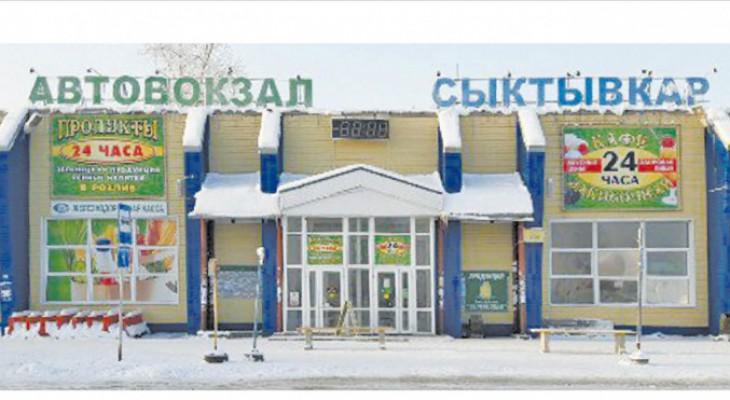Автостанция в Сыктывкаре переезжает на историческое место
