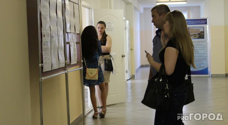 В Сыктывкаре закрывается высшее учебное заведение?