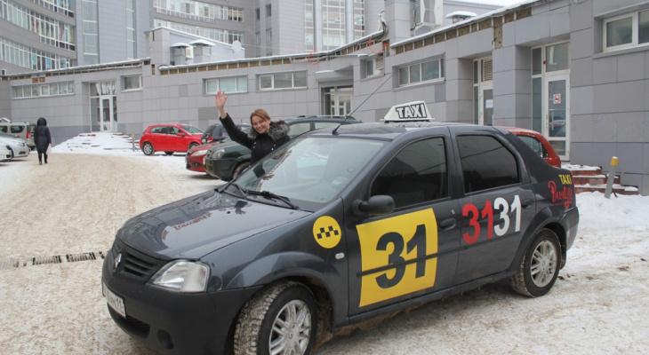 В конкурсе «Такси Всегда» появились первые участники