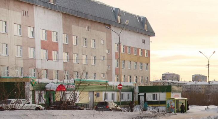 Санатории медицинского центра управления делами мэра и правительства москвы