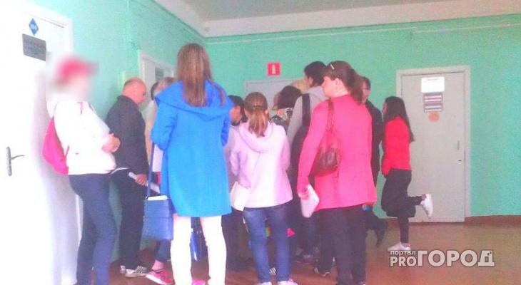 В Сыктывкаре очередь для записи в первый класс не по прописке занимали с ночи