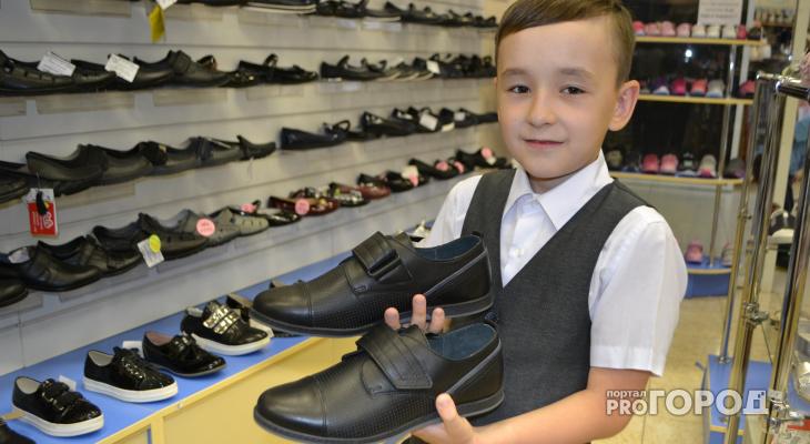 Собираемся в школу: где в Сыктывкаре купить обувь для первоклассника и выпускника