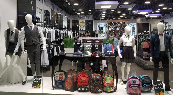 Сыктывкарские магазины «TNJ» и «Egoza» представляют новые коллекции школьной формы