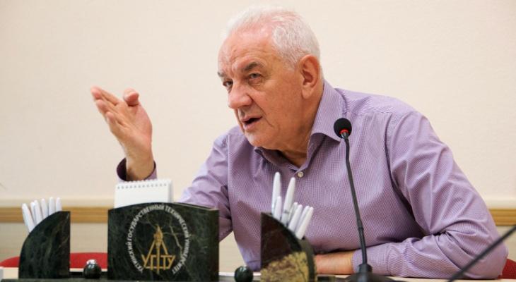 Ректор УГТУ заявил о необходимости переноса столицы Коми в Ухту