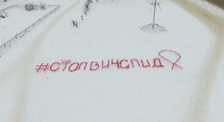 Школьники Коми провели акции против СПИДа