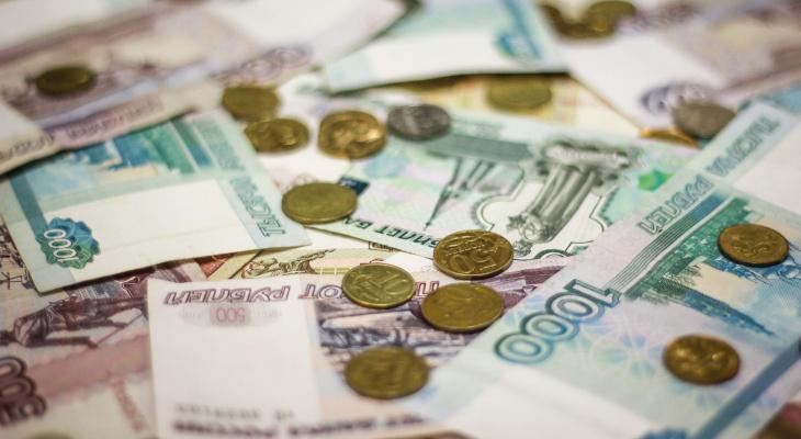 Коми на 12 месте во всероссийском рейтинге зарплат
