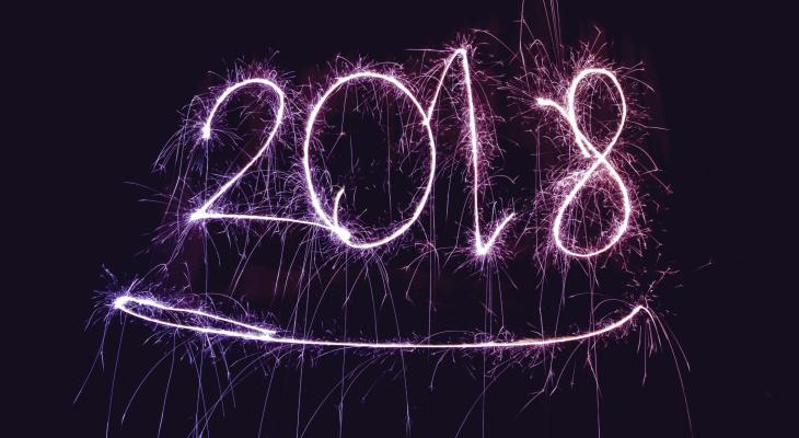 Портал PG11.ru поздравляет своих читателей с Новым годом!
