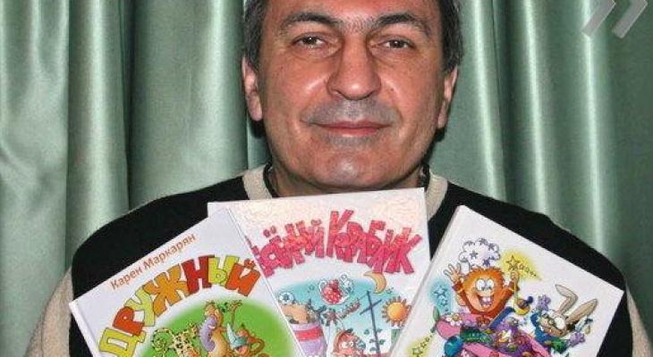 Автор из Латвии написал книгу о сыктывкарской девочке