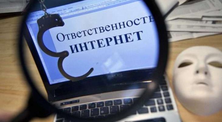 Житель Коми «слил» в Сеть интим-фото бывшей девушки и пошел за это под суд