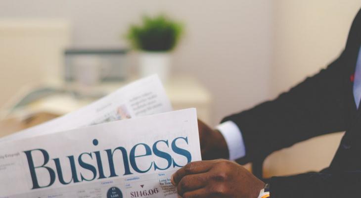 Появилась информация о вакансиях с самой большой зарплатой в Сыктывкаре